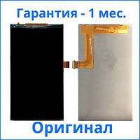 Дисплей Lenovo A2010 (LCD экран), Дисплей Lenovo A2010 (LCD екран)
