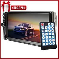 "➔Автомагнитола bluetooth 2 din 7"" Lesko 7021G Windows с навигатором MP3 USB карта памяти FM радио пульт ДУ"