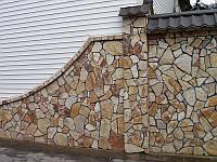 Камень природный в Днепре и Днепропетровской области