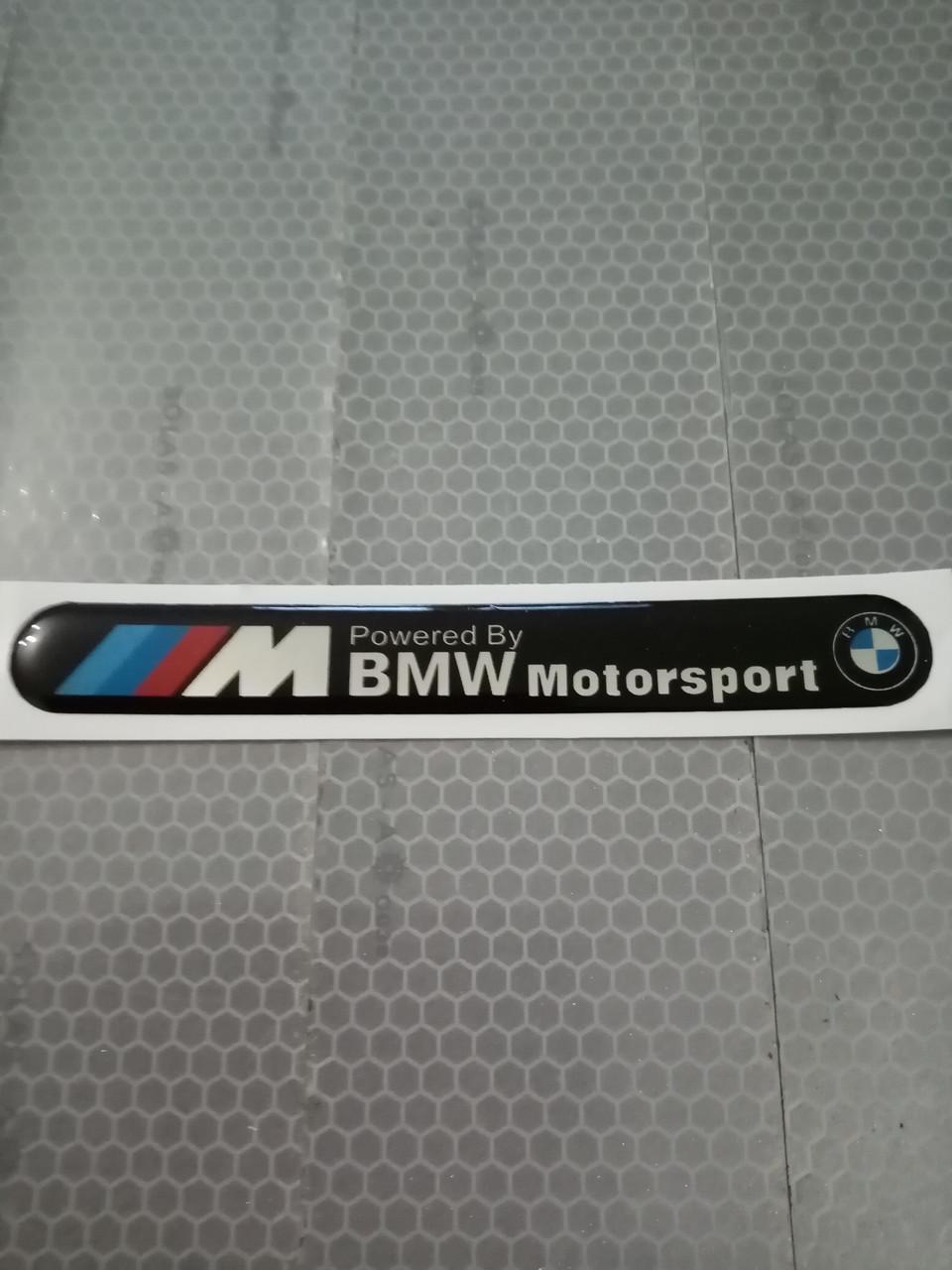 Силиконовые 3D наклейки BMW motorsport   11х1,4 см