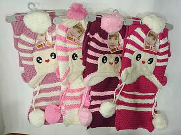 Комплект шапка + шарф + рукавички детская зимняя шерстяные 0-1 года (от 5 шт) МИКС БЕЗ ВЫБОРА ЦВЕТА!!!