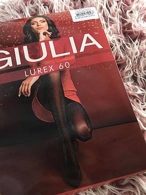 Lurex 60, фото 2