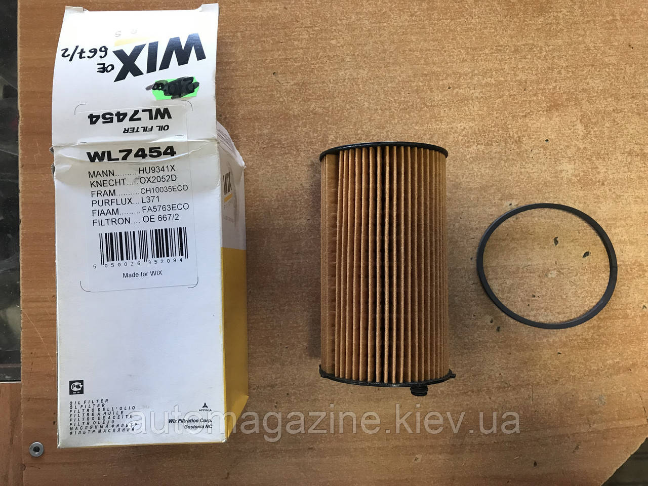 Фильтр масляный WL 7454 (OE667/2)