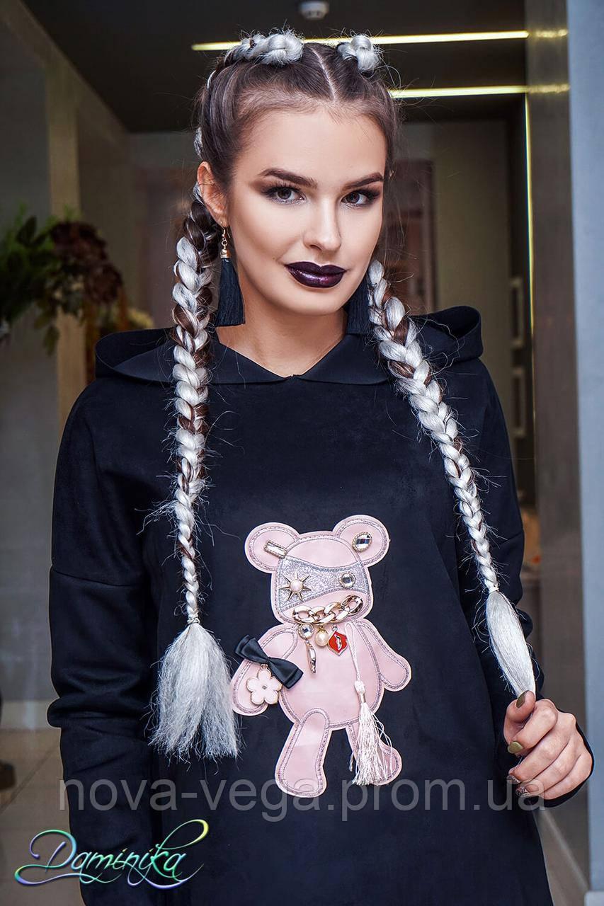 "Замшевое платье ""Poison"""