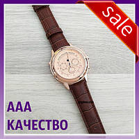 Часы наручные мужские ААА класса Patek Philippe Grand Complications 5002 Sky Moon Brown-Gold-Milk New