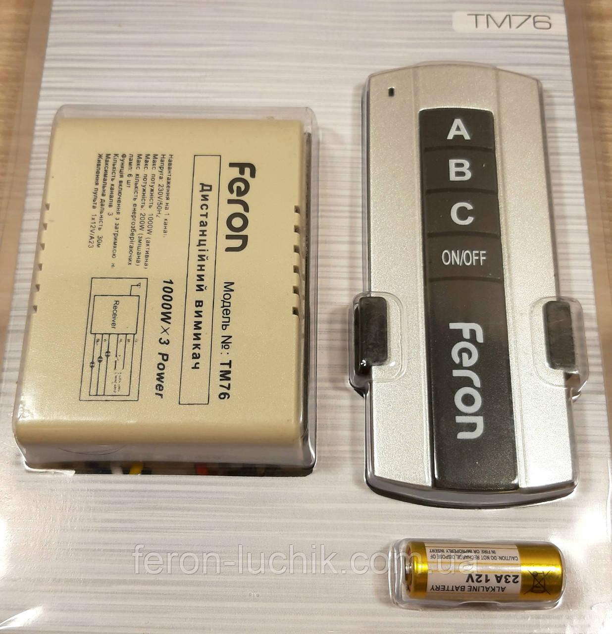 Дистанционный выключатель света Feron ТМ76 (3х канальный)