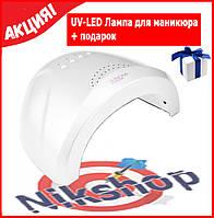 LED Лампа Sun one nail для ногтей, маникюра,УФ UV Сушилка гель лак, шеллак, Лампа для сушки ногтей