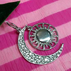 Серебряный кулон Луна и Солнце - Подвеска серебряная Звезды