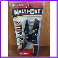 Универсальные ножницы Multi Gut 3в1 с дополнительными лезвиями