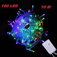 Новогодняя гирлянда нитка Xmas 100 LED ламп МУЛЬТИКОЛОР (прозрачный провод, 10 метров)