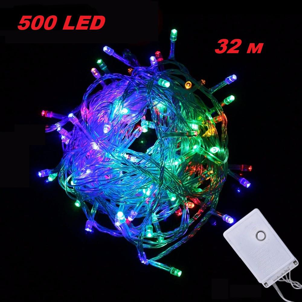 Новогодняя гирлянда нитка Xmas 500 LED ламп МУЛЬТИКОЛОР (прозрачный провод, 32 метров)