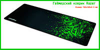 Коврик для лазерной мышки и клавиатуры Razer 2 (30*70*0.3) Тканевый коврик / Подстилка для мыши
