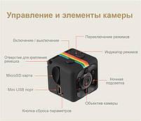Мини камера SQ11, фото 2