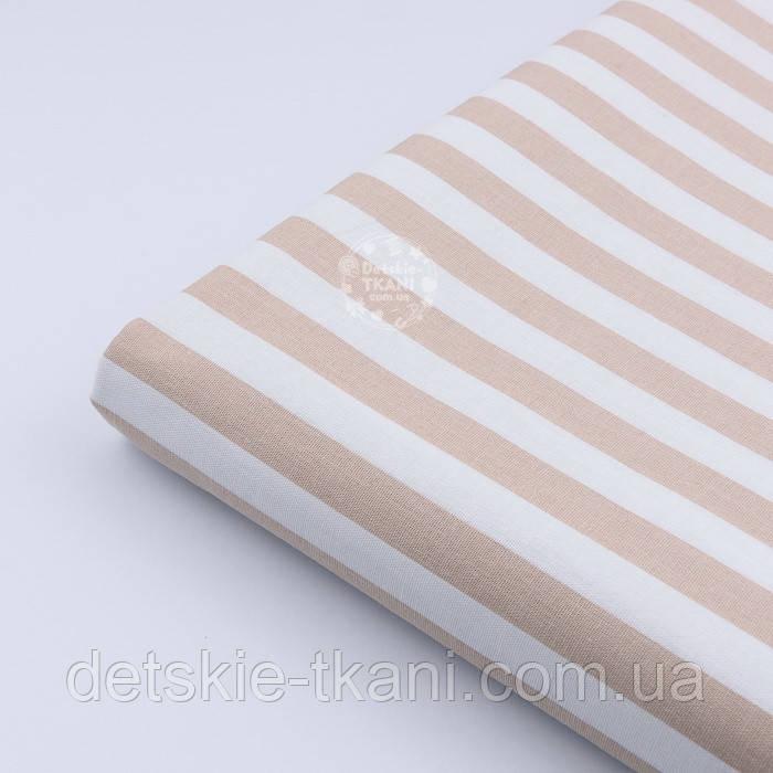 """Лоскут ткани""""Полоска 14 мм"""" бежевая на белом (№1950), размер 30*105 см"""