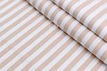 """Лоскут ткани""""Полоска 14 мм"""" бежевая на белом (№1950), размер 30*105 см, фото 3"""