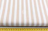 """Лоскут ткани""""Полоска 14 мм"""" бежевая на белом (№1950), размер 30*105 см, фото 4"""