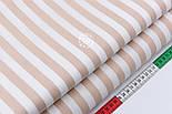 """Лоскут ткани""""Полоска 14 мм"""" бежевая на белом (№1950), размер 30*105 см, фото 5"""