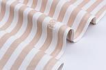 """Лоскут ткани""""Полоска 14 мм"""" бежевая на белом (№1950), размер 30*105 см, фото 6"""