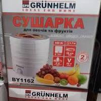 Сушка Grunhelm BY1162, фото 1