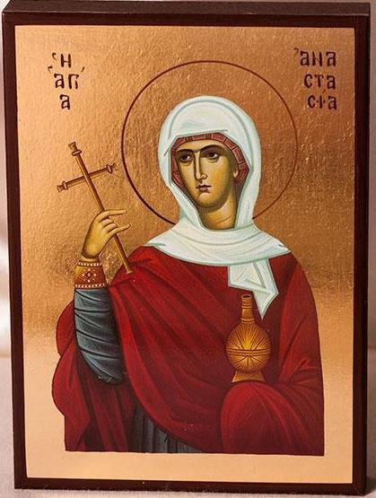 Икона святая Анастасия