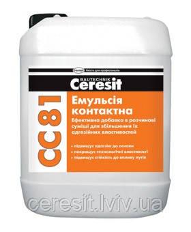 Контактна емульсія Ceresit CC81/10L купити Львів