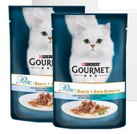Влажный корм для кошек Gourmet Perle Purina (Гурме Перл Пурина) с океанической рыбой и тунцом в подливке, 0,85 г