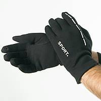 Оптом трикотажные  мужские  перчатки на плюше   № 19-22-1/1, фото 1