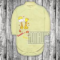 Детский трикотажный боди р 86 9 10 11 12 мес с длинным рукавом на кнопках для детей ИНТЕРЛОК 3149 Желтый А