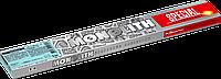 Электроды по нержавейке ЦЛ-11 3мм блистер 3шт