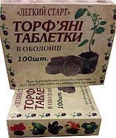 Таблетки торфяные для рассады в сетке 41 мм