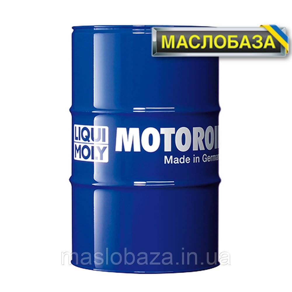 Напівсинтетичне моторне масло - Molygen New Generation 10W-40 60 л.