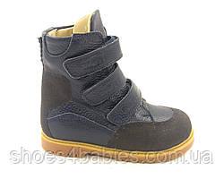 Зимние ортопедические ботинки Ecoby р. 20-32 модель 210BB