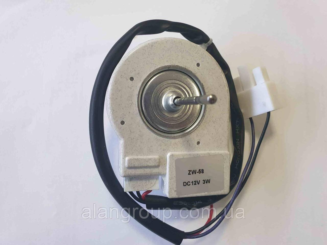Вентилятор Samsung ZW-58 12V,3W