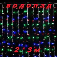 Новогодняя гирлянда водопад разноцветного свечения Xmas Мультиколор 480  LED (2*3 метра), фото 1
