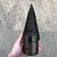 Конус для дровокола (Дровокол винтовой, колун) D100 d28 h230, фото 1