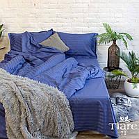 """Однотонное постельное семейное бельё из сатина """"Stripe 78"""" в синем цвете"""