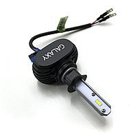 Лампы LED GALAXY ZES H1 5000K