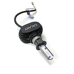 Лампы LED GALAXY ZES H3 5000K