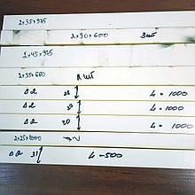 Накладка  направляющих  станков 2 мм из ZX-100K