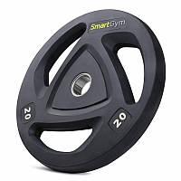 Диск олимпийский обрезиненный SmartGym 20 кг блин для дома и портзала