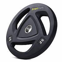Диск олимпийский обрезиненный SmartGym 25 кг блин для дома и портзала