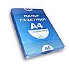 Бумага газетная А4, 45 г/м2, 500 листов