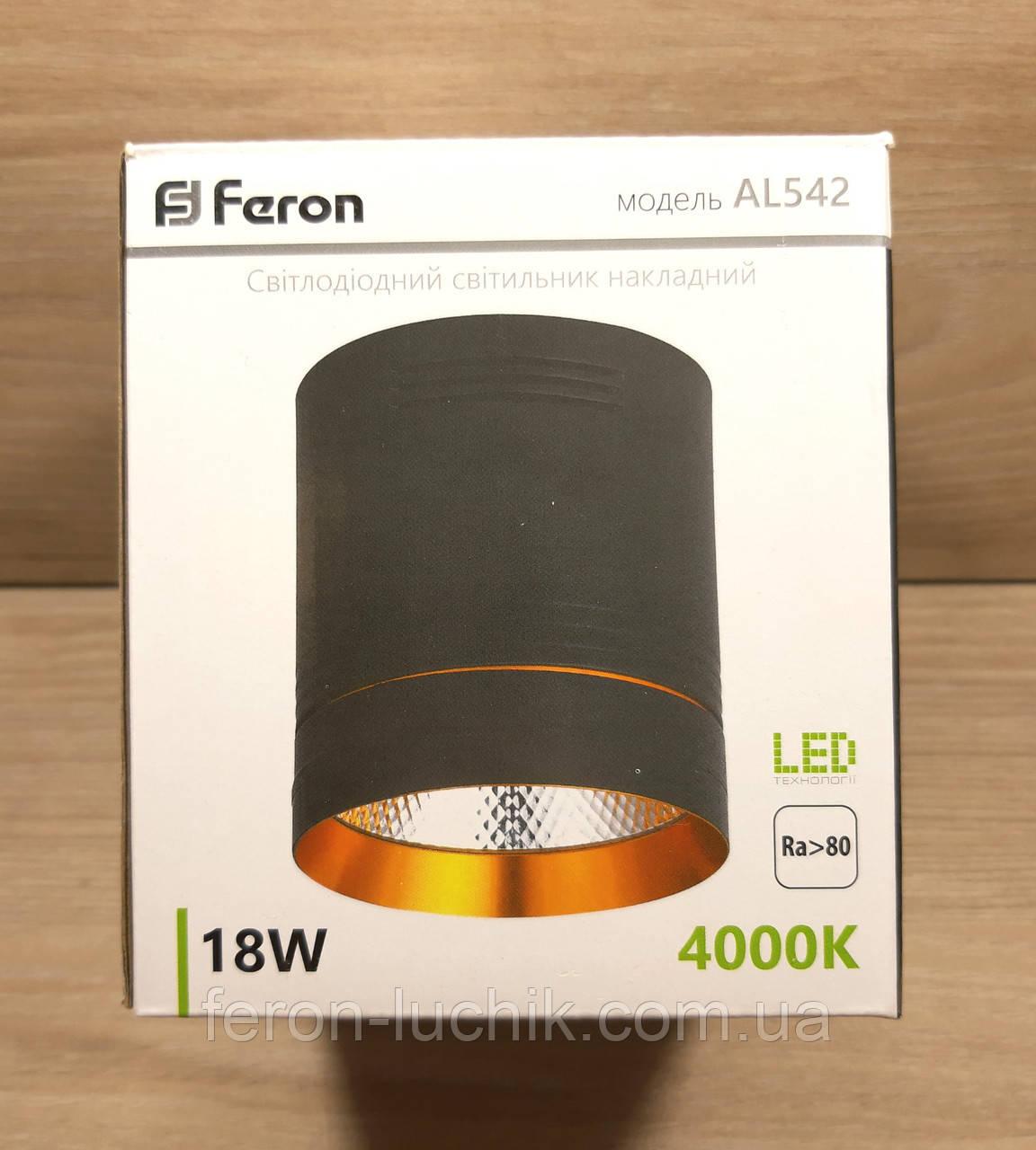 Потолочный светильник цилиндр Feron AL542 18W 4000K 1530Lm LED точечный накладной светодиодный черный+золото