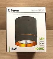 Потолочный светильник цилиндр Feron AL542 18W 4000K 1530Lm LED точечный накладной светодиодный черный+золото, фото 1