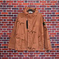 Ветровка / парка Stone Island Supreme куртка коричневая