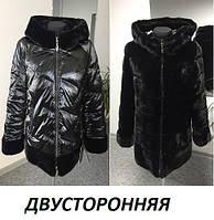 Куртка женская зимняя двусторонняя с искусственным  мехом 70 см черная ЭКК-03