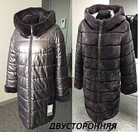 Куртка женская зимняя двусторонняя с искусственным  мехом 90 см  ЭКК-04
