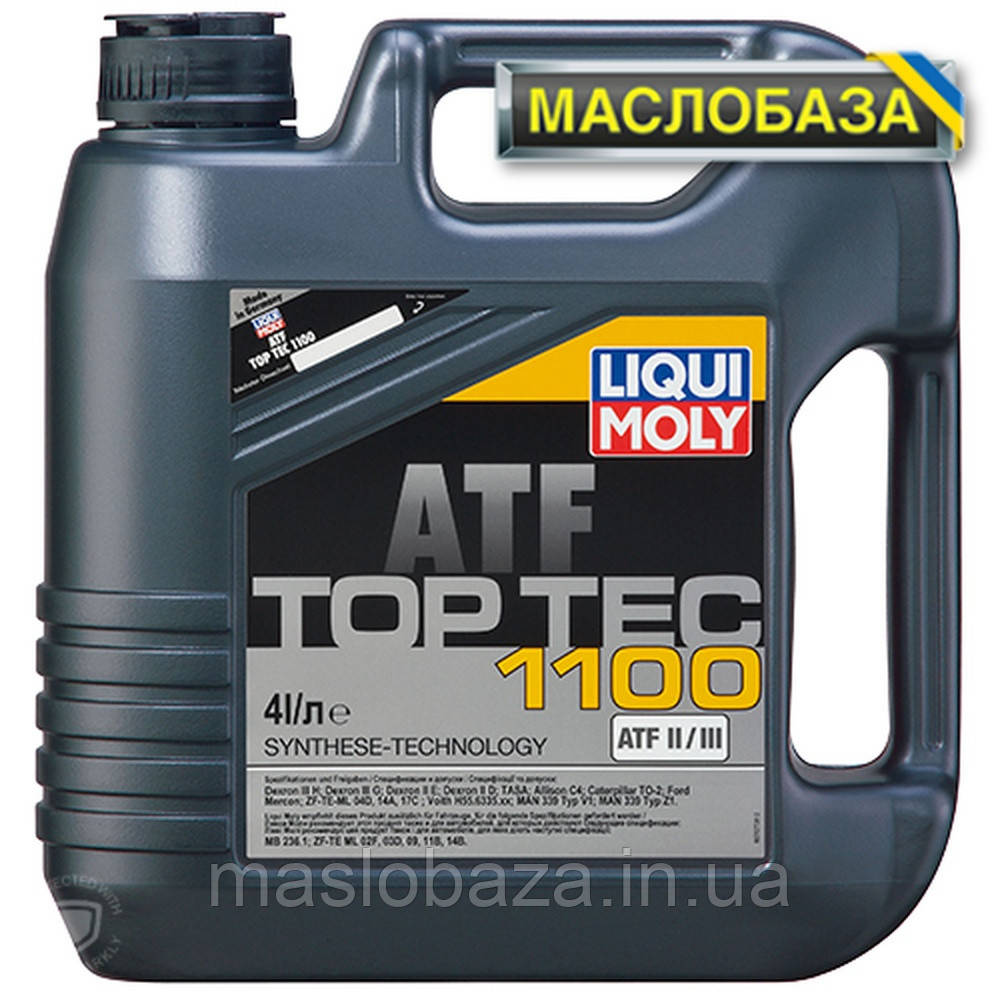 Масло для АКПП і гідроприводів - Top Tec ATF 1100 4 л.