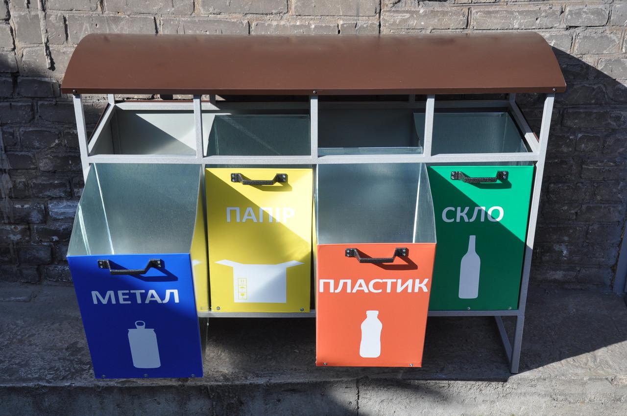 Контейнер для разборного сбора мусора на 4 отделения