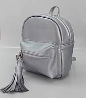 Сумка женская Sambag Рюкзак городской для женщин Серый с Экокожи Размеры в ассортименте (4932076)